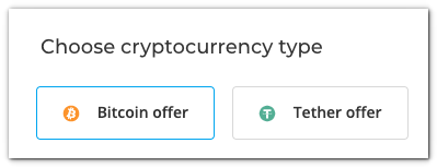 Offer-creation-choose-crypto-type.png