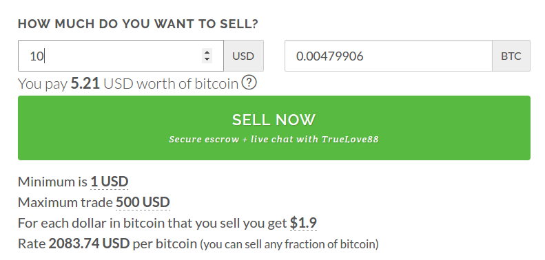 sellnow1_1_.png